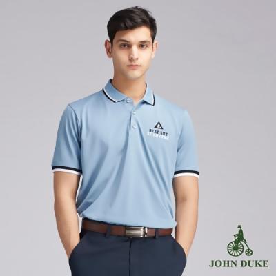JOHN DUKE約翰公爵清新悠活機能印花素面涼感POLO衫_水藍(99-V7107)