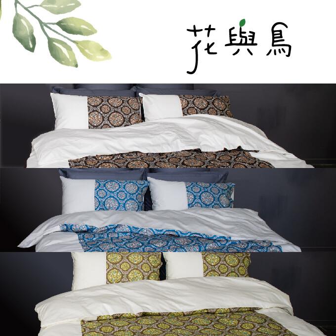 40支紗8*7薄被套(單品)共3色花與鳥 - 100%精梳棉 -麗塔寢飾-