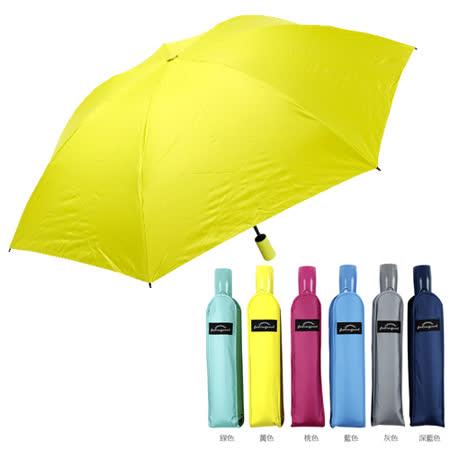 素色黑膠遮光布反向自動收開傘