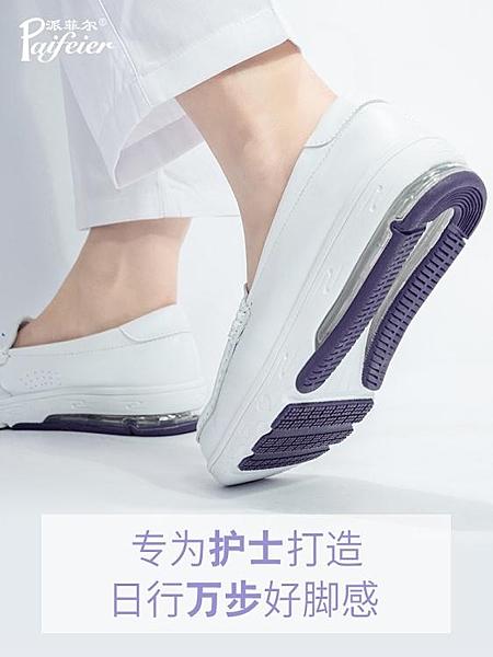 果凍豆豆鞋氣墊護士鞋女軟底白色平底厚底楔形透氣不累腳舒適小白鞋夏季新款  【快速出貨】