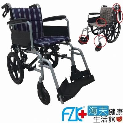 海夫健康生活館 FZK 拆手 拆腳 折背 輪椅 16吋座寬 16吋後輪_K4-1616