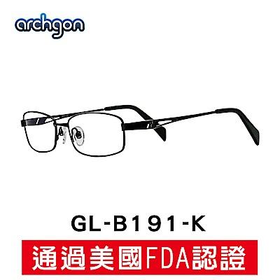 archgon亞齊慷 牛津學院風-知性黑 濾藍光眼鏡 (GL-B191-K)