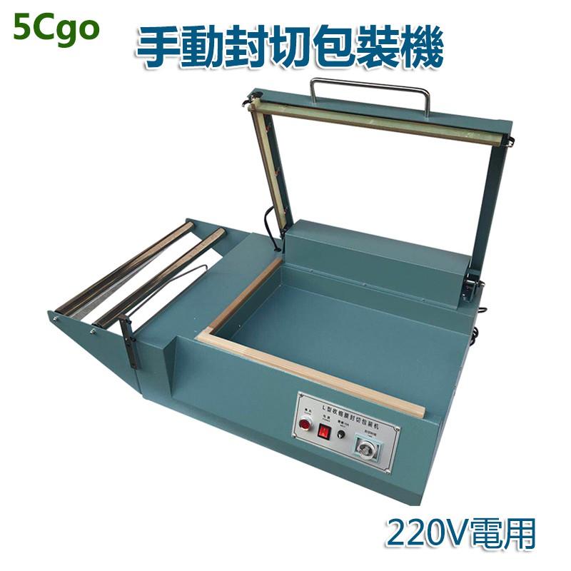 5Cgo【批發】SF-380手動L型封切包裝機熱收縮膜封口切割包裝機手壓L型封切機220V 596898797340