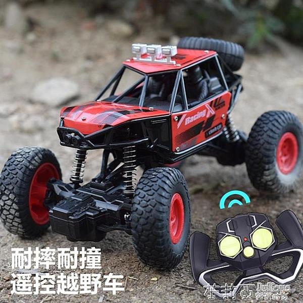超大號無線遙控汽車越野車充電動高速大腳攀爬賽車男孩子兒童玩具 茱莉亞