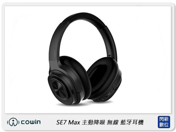 【銀行刷卡金+樂天點數回饋】Cowin SE7 Max 主動降噪 無線 藍牙耳機 耳罩式 黑色(公司貨)