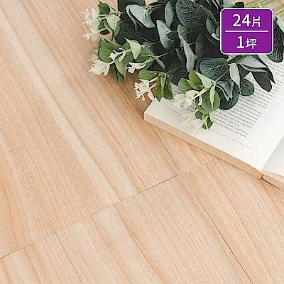 樂嫚妮 防燄耐磨塑膠PVC地板貼/DIY/仿木紋/奈米銀負離子/24片一坪-奧爾堡木紋-台灣
