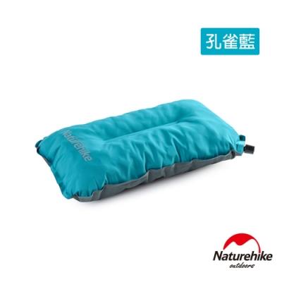 Naturehike 戶外旅行便攜式自動充氣舒眠睡枕 孔雀藍-急