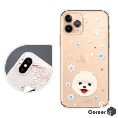 Corner4 iPhone 11 Pro 5.8吋奧地利彩鑽雙料手機殼-博美