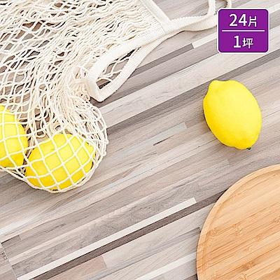 樂嫚妮 防燄耐磨塑膠PVC地板貼/DIY/仿木紋/奈米銀負離子/24片一坪-瓦埃勒木紋-台灣