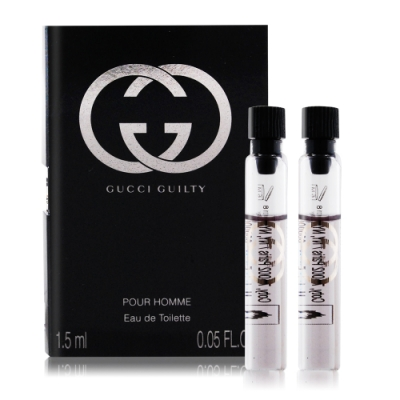 GUCCI GUILTY 罪愛男性淡香水1.5mlX2 EDT-隨身針管試香