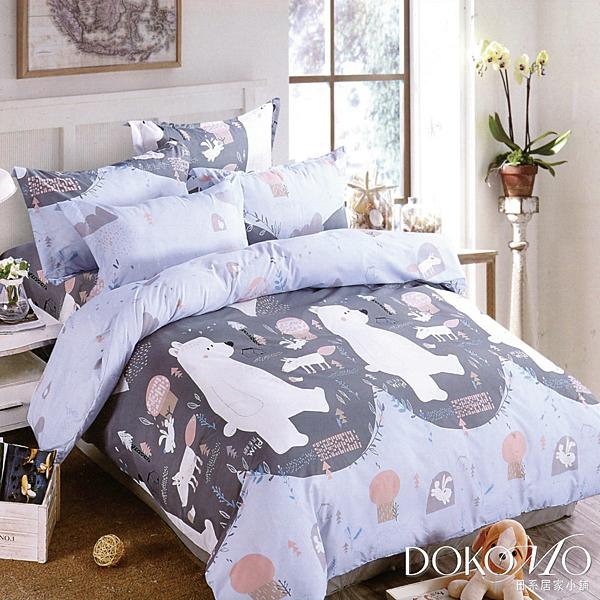 DOKOMO朵可•茉《歡樂北極熊》100%MIT台製舒柔棉-單人(3.5*6.2尺)二件式百貨專櫃精品薄床包枕套組