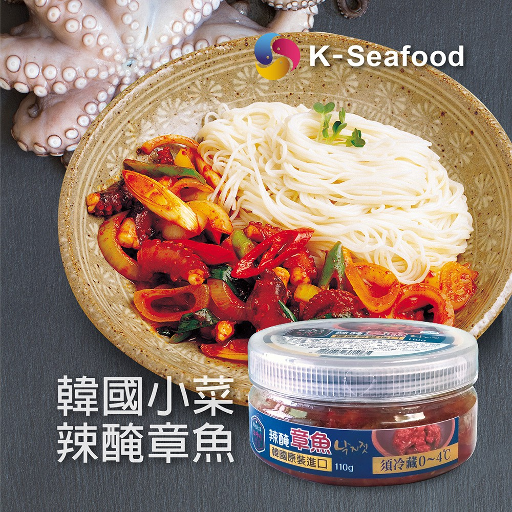 韓國束草辣醃章魚110g