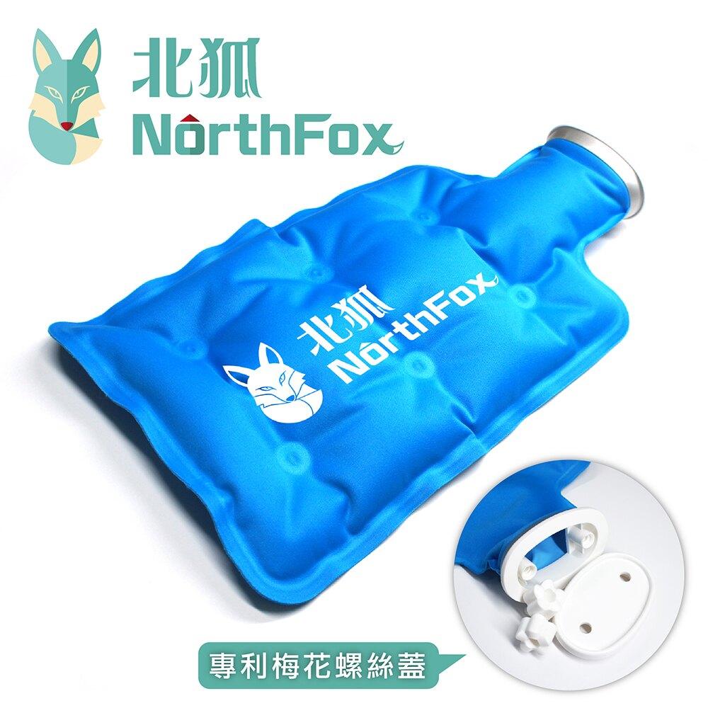 【NorthFox北狐】冰溫敷袋 冷熱水袋 水龜 親膚環保 2100ml