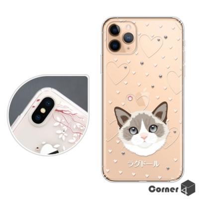 Corner4 iPhone 11 Pro Max 6.5吋奧地利彩鑽雙料手機殼-布偶貓