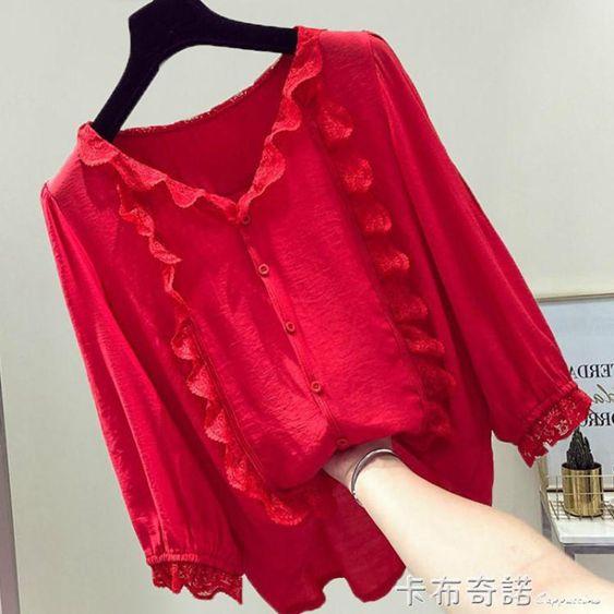 紅色雪紡上衣女夏季2020新款蕾絲邊寬鬆遮肚子雪紡衫超仙洋氣小衫