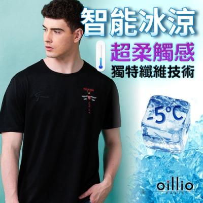 oillio歐洲貴族 男裝 短袖柔軟透氣圓領T恤 俐落穿搭剪裁 舒適涼感天絲棉 黑色