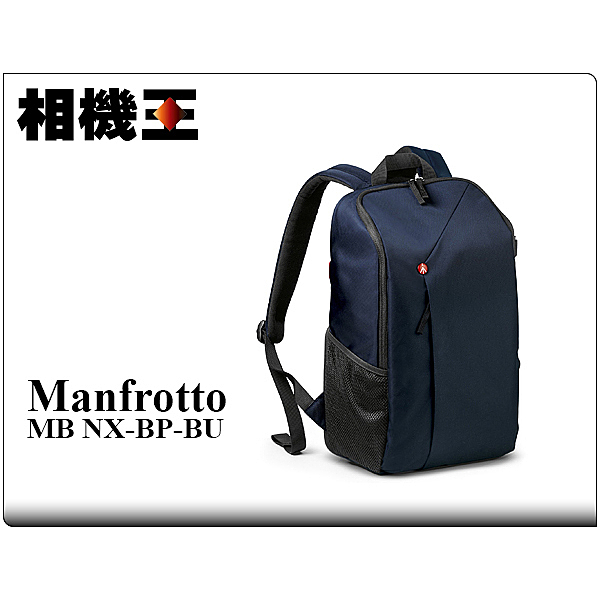 Manfrotto NX CSC Camera Backpack 開拓者微單眼後背包 藍色