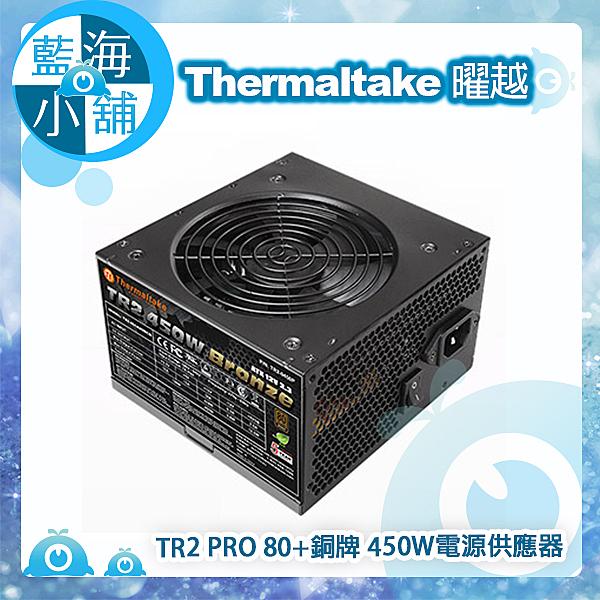 Thermaltake 曜越 TR2 PRO 80+銅牌 450W電源供應器 (PS-TR2-0450NPCBTW-B)