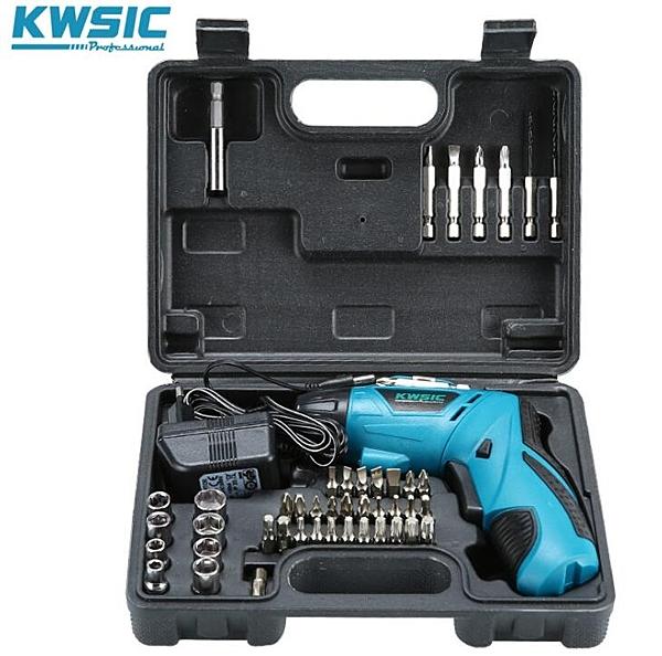 4.8V电动螺丝刀 家用充电式手电钻 电动螺丝批套装电动螺丝刀套装