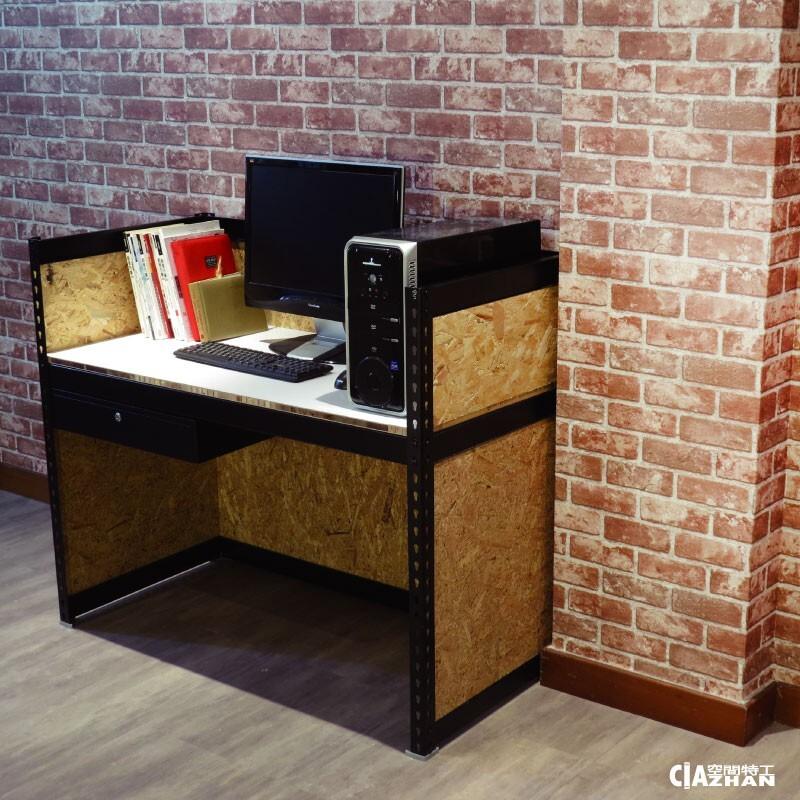 消光黑 a款辦公桌 長4尺x深2x高3.5含抽屜 空間特工 簡約書桌 電腦桌 ab410o