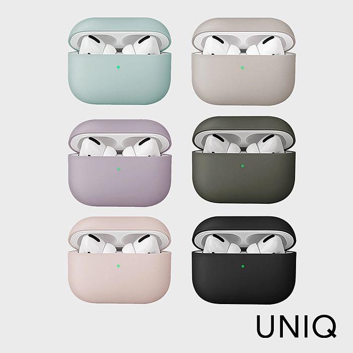 UNIQ Lino AirPods Pro 素色簡約 液態矽膠 藍牙耳機保護套軍灰