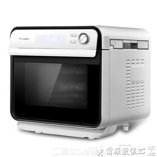 特賣蒸包子機鬆下NU-JK101蒸烤箱家用臺式多功能電烤箱蒸烤二合一蒸烤一體機LX 清涼一夏特價
