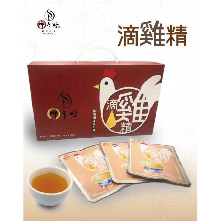 工具家達人 台灣製 滴雞精 十六入禮盒裝 垂坤 呷卡好 原味滴雞精 氣冷雞低雞精 60ml每包