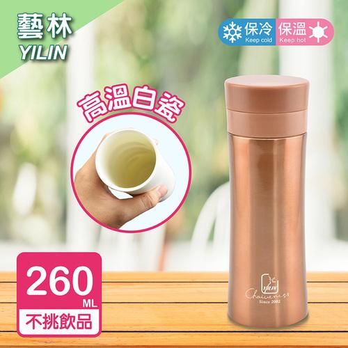 【藝林】玩轉真空高骨瓷不鏽鋼保溫杯 260ML 金