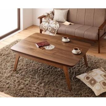 こたつ センターテーブル テーブル リビング ローテーブル 座卓 北欧 長方形 (105×75) 【 ウォールナット ブラウン 茶色 木目 】