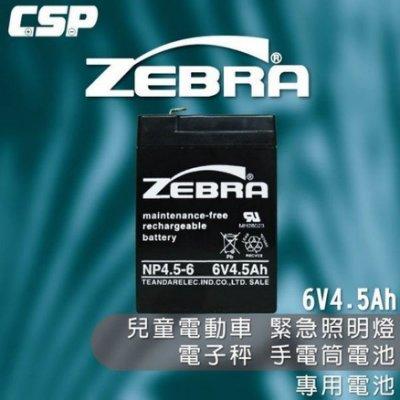 ☼ 台中電池達人►NP4.5-6 6V4.5Ah ZEBRA 蓄電池 緊急照明燈 3FM4.5 手提照明燈 兒童電動車