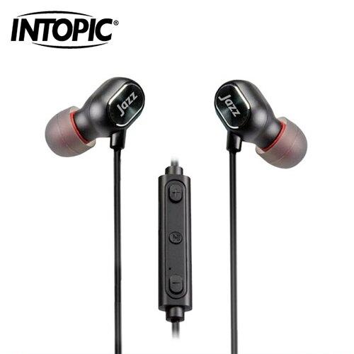 INTOPIC 廣鼎 JAZZ BT31 AptX高音質藍牙耳機