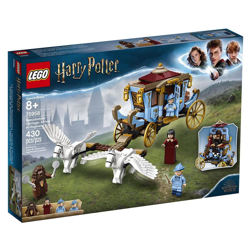 樂高 LEGO 哈利波特系列 LT75958 波巴洞的馬車 抵達霍格華茲