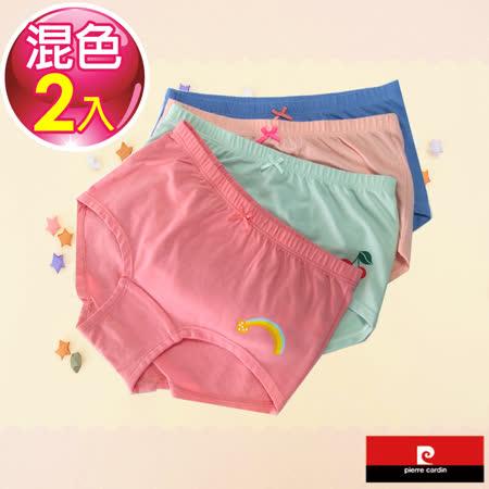 【Pierre Cardin 】皮爾卡登 女兒童素色塗鴉平口褲-混色2件組(127003-2)