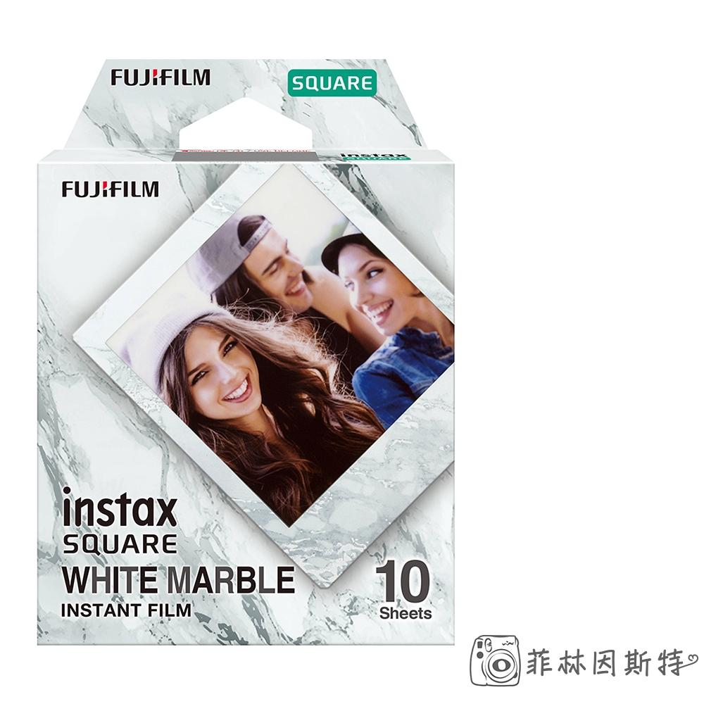 Fujifilm 富士 Square 大理石 方形拍立得底片 SQ 底片 石紋 SP-3 SQ6 SQ1 SQ20 可用