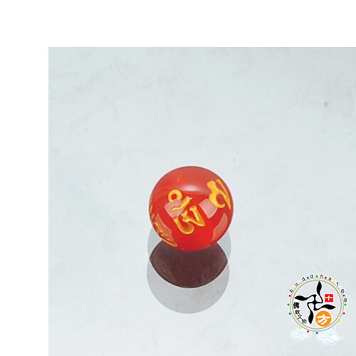 六字真言 紅玉髓 圓珠8mm十方佛教文物
