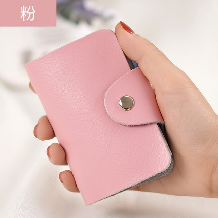 防消磁卡包 卡包男大容量多卡位皮質套多功能證件包卡夾小巧女防消磁卡套『LM777』
