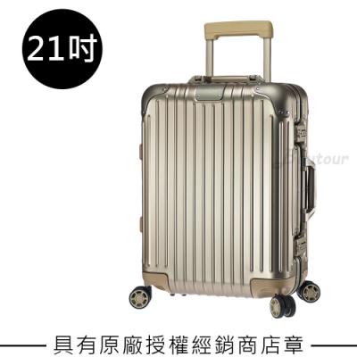 Rimowa Original Cabin 21吋登機箱 (鈦金色)