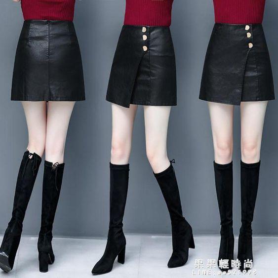 黑色小皮裙女2020新款氣質顯瘦半身裙秋冬包臀高腰性感美女一步裙