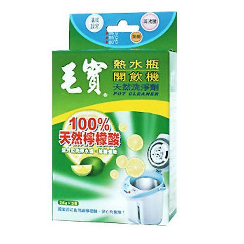 毛寶開飲機熱水瓶天然洗淨劑25g X3入【愛買】
