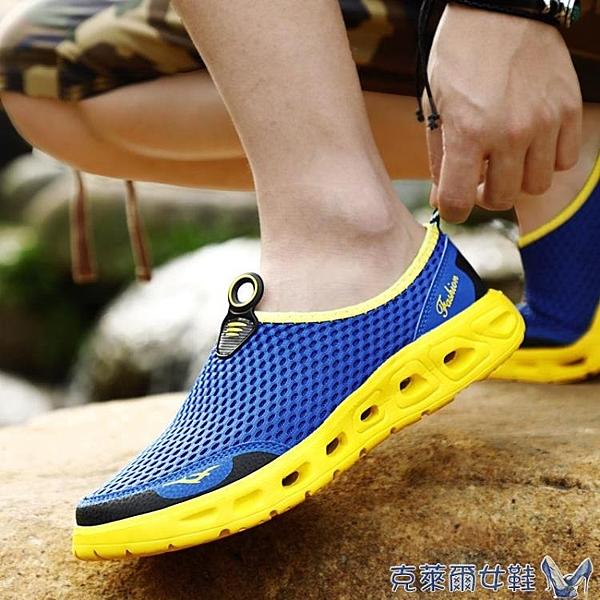 夏季大碼戶外鞋男45透氣輕便涉水涉溪鞋46兩棲速幹徒步鞋47防滑48 快速出貨