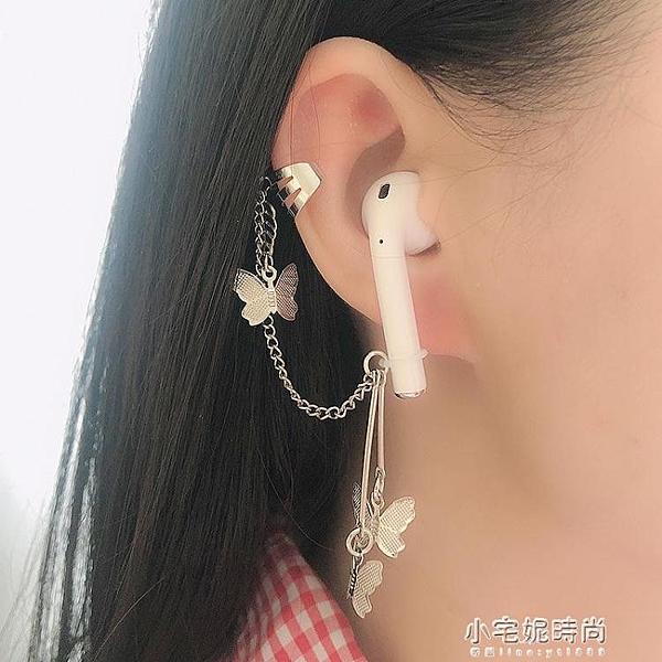 airpods耳夾防丟繩耳環2潮流pro耳環蘋果無線耳機耳掛錬華為  【新年免運】