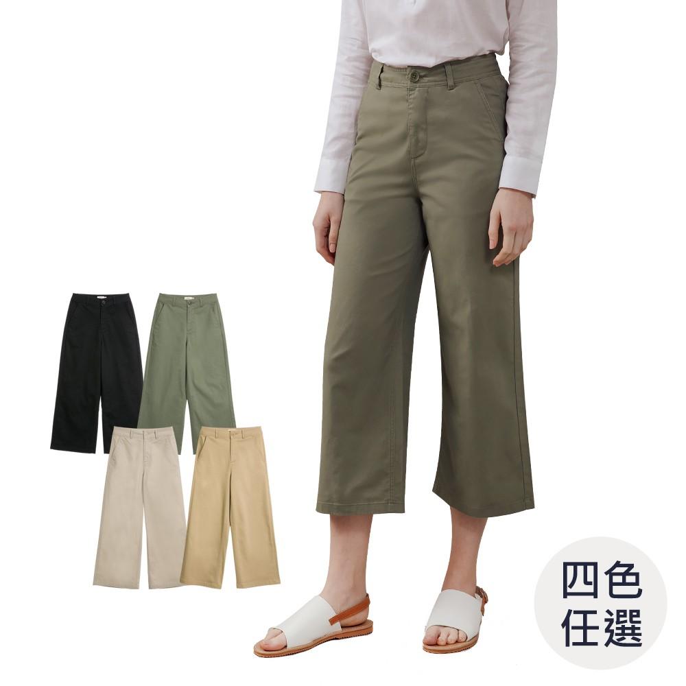 GIORDANO 女裝高腰素色修身寬褲 (四色任選) 05420201