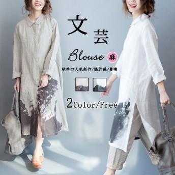 2019秋の韓国版の大きいサイズは簡単で、文芸がゆったりしていて、カジュアルな襟が長い亜麻のシャツです。