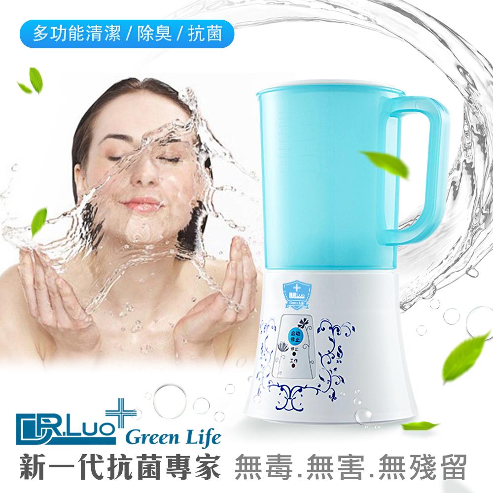 【DR.Luo】綠生活次氯酸水生成製造機