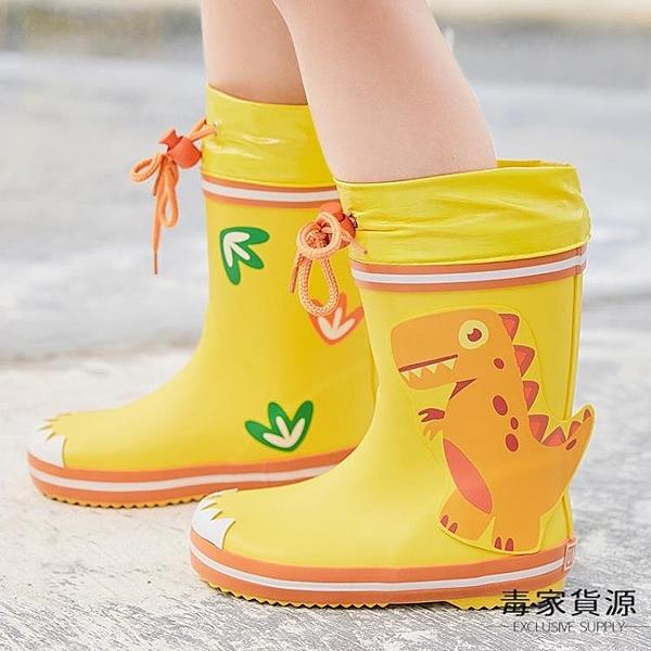 兒童雨鞋男女童小童小孩寶寶雨靴輕便防滑膠鞋【毒家貨源】