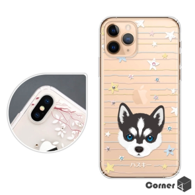 Corner4 iPhone 11 Pro 5.8吋奧地利彩鑽雙料手機殼-哈士奇
