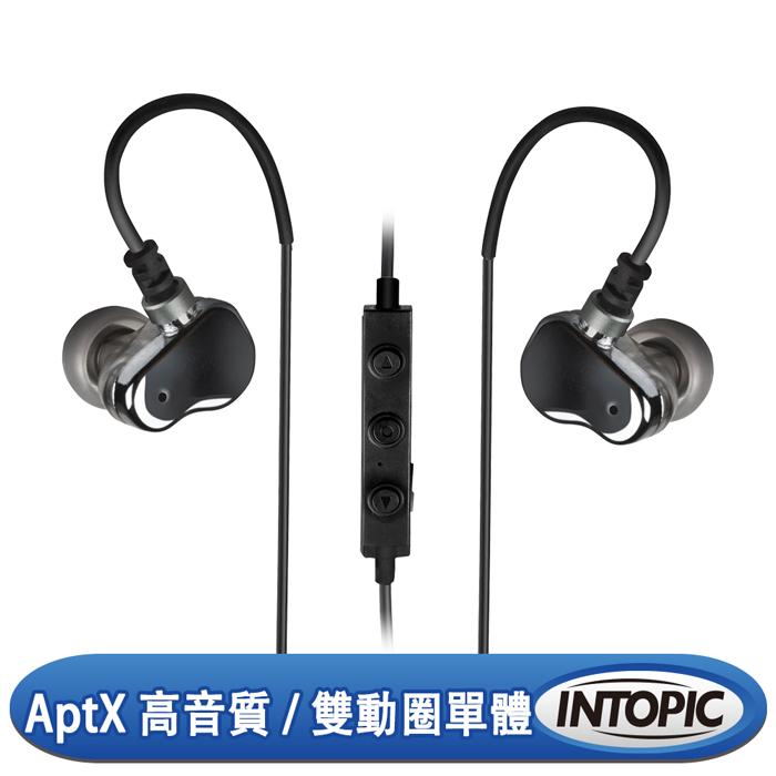 INTOPIC 廣鼎 AptX雙動圈藍牙耳機麥克風JAZZ-BT32
