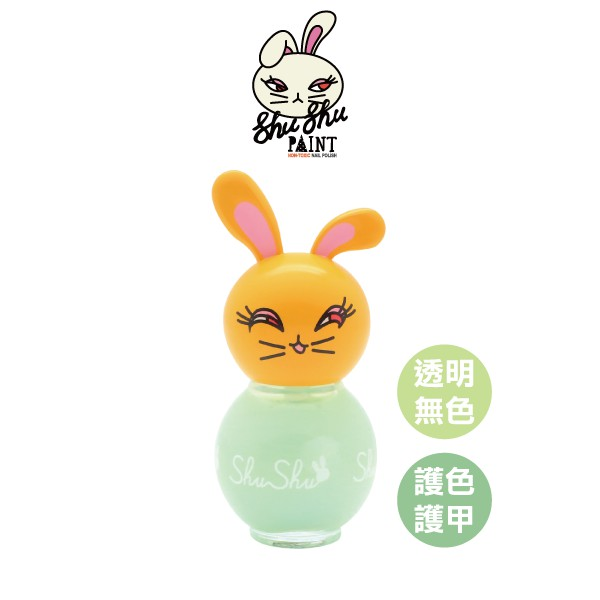 Shushupaint咻咻兔 兒童環保無毒水性護色護甲油 SP16 (韓國原裝進口)