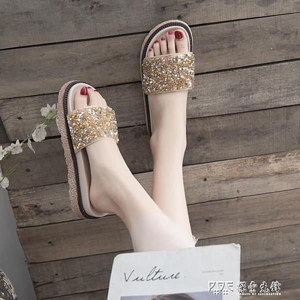 涼拖鞋女2020年夏季新款外穿水鉆ins潮網紅厚底可愛懶人半拖拖鞋 探索先鋒