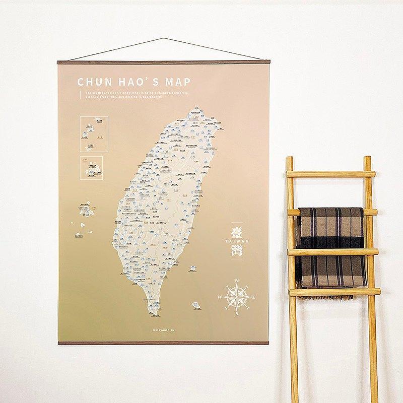 【客製】有製掛軸地區地圖-印刷版-台灣地圖 超大 實木掛軸